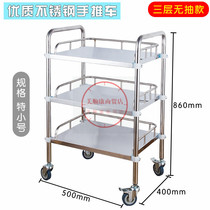 Hospital stainless steel cart surgery cart multi-function instrument car rescue car dental trolley instrument car