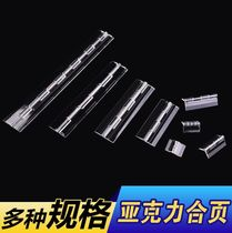 Plastic hinge hinge acrylic plexiglass transparent folding hinge loose leaf crystal door shaft door hinge flip