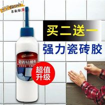 Bathroom floor uneven repair agent tile floor tile damaged filling repair agent external wall ceramic fill hole paste artifact