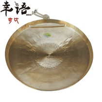 Lucky language diameter of about 30cm large Su gong ring gong professional gong stage brass three and a half props