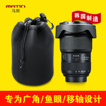 Martin thickened large angle lens protective sleeve canon 1635 Nikon 1424 fisheye TS tilt-shift PC SLR lens barrel
