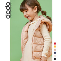 Doudou wardrobe childrens clothing 1-8 years old girls Korean version Hooded Down Vest autumn DW200660QB
