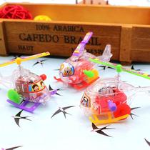 Desktop kindergarten wholesale toys on the chain transparent plane mini childrens puzzle kindergarten small gift