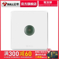 Bull Sound and light control switch corridor intelligent sensor switch 86 panel voice-activated switch delay switch G18 White