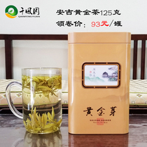 Thousand Phoenix Garden gold leaf 2019 New tea mountain yellow tea Anji gold white tea level 125 grams canned spot
