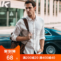 Special] mens long-sleeved shirt spring slim Korean casual shirt youth trend shirt male 02102