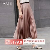 Amii minimalist wild chic long pleated high waist skirt female 2019 summer loose casual organ skirt