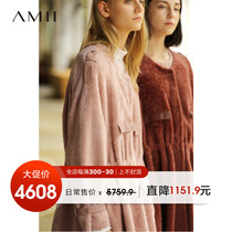 Amii minimalist fashion fur coat female temperament Winter new loose long paragraph sheep shears coat female