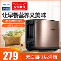 Philips HD2658 70 home automatic toaster metal double roaster toaster