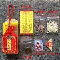 Blessing Bag baby amulet children peace symbol infants incense red Blessing Bag evil Peace Blessing men and women carry