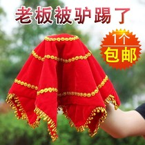 Dance handkerchief velvet two handkerchief flower thickened adult twist Yangko professional large red octagonal towel