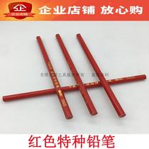 Red crayon pencil special pencil full red stone pencil carpentry crayon pencil