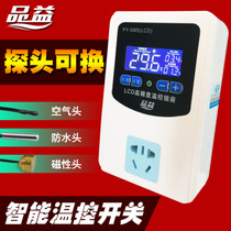 Product puzzle can Digital Temperature Control electronic thermostat controller switch adjustable temperature controller socket boiler 220v
