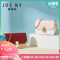 Zhuo Shini bag female 2019 summer new wild casual simple hit color package cover fashion portable messenger bag