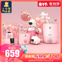Small white bear flagship store thermostat milk conditioner hot water bottle 0955 baby bottle sterilizer 0886 warm milk