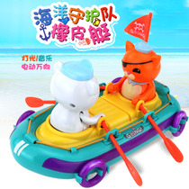 Childrens electric toy Marine guard rubber boat Music Electric kayak boat toy 1-2 years old 3 weeks