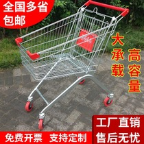 Supermarket shopping cart small cart shopping cart household trolley convenience store property cart grocery shopping cart