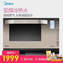 Midea X5-252D microwave home direct injection steam oven home steam oven one