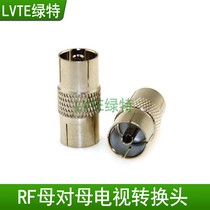 Lvtu cable TV butt joint hole to hole RF female straight adapter RF female to female extension joints