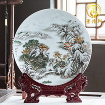 Jingdezhen ceramic ware decoration home decorations hanging plate Chinese living room wine cabinet entrance decorative plate