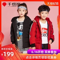 Thousands of hillock 2019 autumn and Winter new childrens clothing down jacket female long section hooded three bar coat male 229862