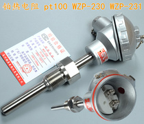 Peng Chen RTD WZP-230 231PT100 temperature sensor platinum RTD fixed threaded thermocouple