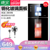 Canbo combo ztp108g-1 disinfection Cabinet Home small mini vertical kitchen tableware cupboard desktop