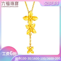 Liu Fu jewelry gold pendant female elegant lilac flower gold necklace pendant without chain pricing GMGTBP0068