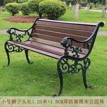 Country Retro iron Solid wood garden double chair backrest balcony bench Courtyard Terrace Family public chair outside Park