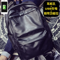 Mens shoulder bag Korean casual trend travel computer big backpack pu leather female personality fashion simple student bag