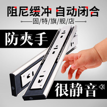 Solid special stainless steel drawer rail three sections rail thick buffer damping mute rail cabinet keyboard tray rails