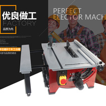 Taiwan saw push home round saw dust-free saw workbench decoration precision machine multi-functional carpentry power tool cutting