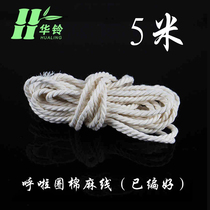 Hula hoop play Diabolo Line 5 meters long pick up the thread