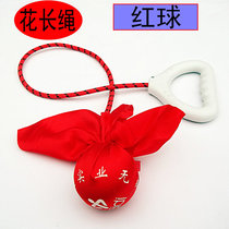 Teddy Promise fitness ball tai chi handball square dance swing swing ball single ball