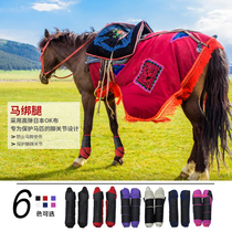 Front and rear legs universal horse leggings horse leggings horse hooves horse leg guards harness supplies equestrian supplies