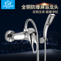 Home Yun bath concealed faucet full copper shower faucet into the wall full copper tape under the water hot and cold mix valve set