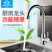 Home rhyme bathroom kitchen faucet single Cold table Basin faucet Basin faucet sink faucet rotating faucet