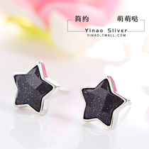 925 sterling silver black five-pointed star small earrings men and women Japan and South Korea temperament tide earrings personality 2019 new tide