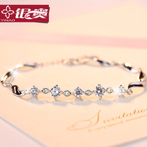 925 sterling silver crystal bracelet ladies fashion female 2019 new Korean personality bracelet lucky jewelry girl