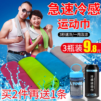 Summer cold sports towel lengthen running fitness ice towel cooling god sucks sweat quick dry magic ice towel