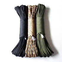 Outdoor SEAROCK7 core umbrella rope military-style multi-purpose tents drawstring tied tied rope 31 meters
