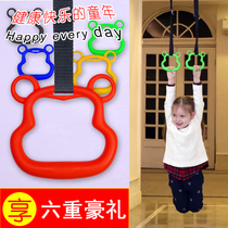 Anneaux pour enfants fitness Home handle pull-ups traction indoor stretching equipment lady cartoon jouets