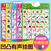 Baby flashcards early learning sound flashcards enlightenment childrens Alphabet table sound toys