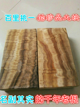 Natural Clay agarwood camphor wood block Red camphor wood strip wardrobe bookcase pest control moth mildew replace mothballs
