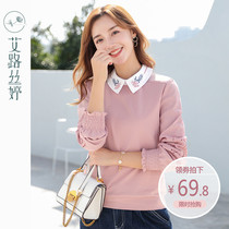 AI Lu Si Ting fake two pieces polo sweater female spring 2019 new pink long-sleeved loose hedging splicing shirt