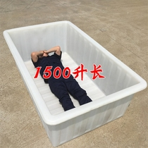 Large beef tendon plastic box rectangular 1500L aquaculture box thickened storage tank fish turtle turnover box