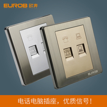 European switch socket telephone computer socket E9 stainless steel wire drawing socket panel switch socket