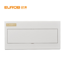 Oupen Distribution Box Air switch strong electric box wiring box Dark 20 back Road distribution Box white