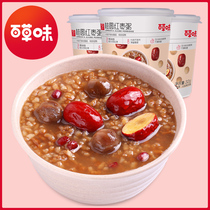(Paraquat-Guiyuan jujube Porridge 32gx3 Cup) Baobao porridge breakfast breakfast combination full box fast porridge annual goods
