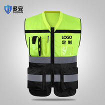 Leadership section reflective vest motorcycle riding safety clothing construction vest reflective coat riding traffic road